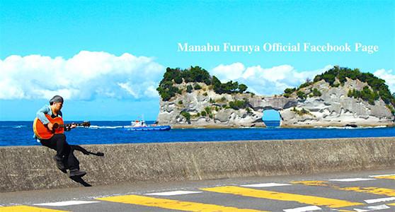 Furuya Manabu